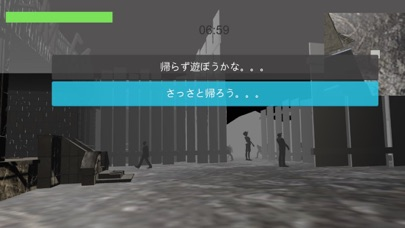 帰宅難民 screenshot 3