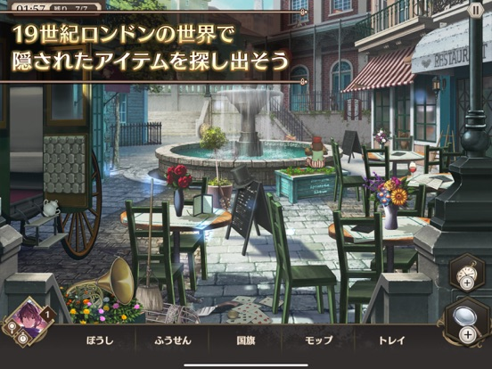 ロンドン迷宮譚 : 本格ミステリー×アイテム探しゲームのおすすめ画像1