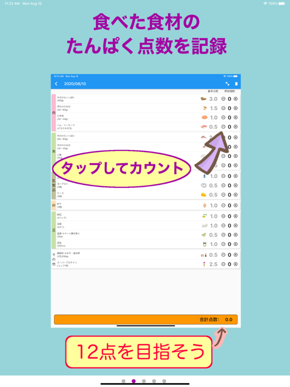 https://is5-ssl.mzstatic.com/image/thumb/PurpleSource114/v4/9b/95/95/9b9595b3-a90c-6b2c-c4ec-d102fa3f45d5/ddc6b1d0-fed2-460b-9170-6c57eabe048f_Simulator_Screen_Shot_-_iPad_Pro__U002812.9-inch_U0029__U00283rd_generation_U0029_-_2020-08-10_at_11.23.05.png/576x768bb.png