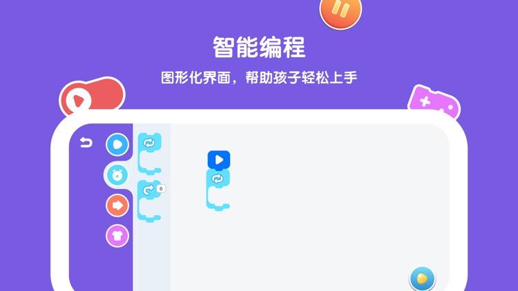 萌新小宝 screenshot-2