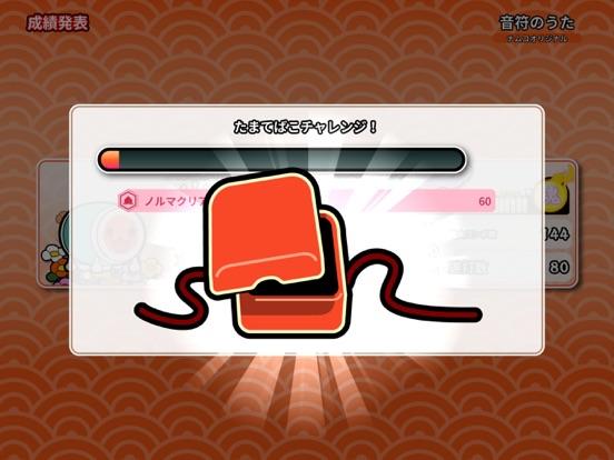 Taiko no Tatsujin Pop Tap Beat screenshot 18