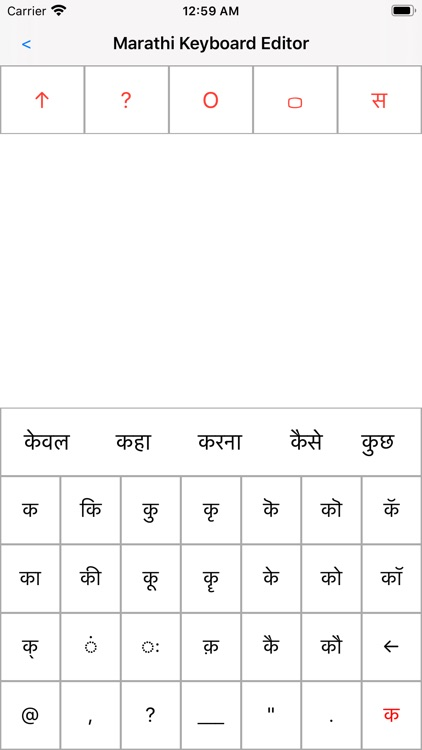 Bengali Calendar and Utilities screenshot-3