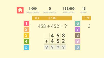 数学の基礎 Math Quiz - 自然数 加算、減算 3紹介画像6