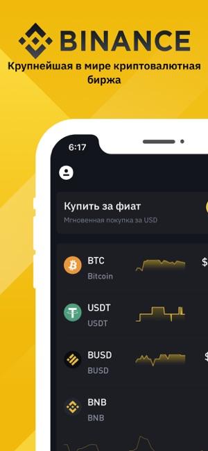 bitcoin piața app iphone