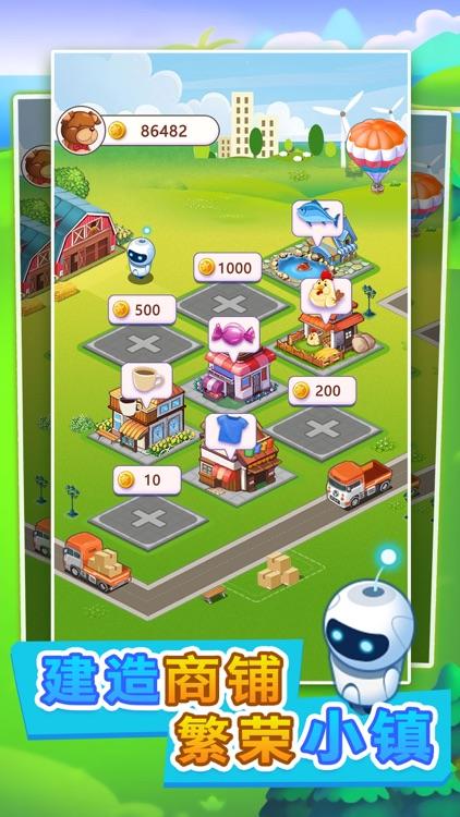 富豪小镇-模拟经营变富豪