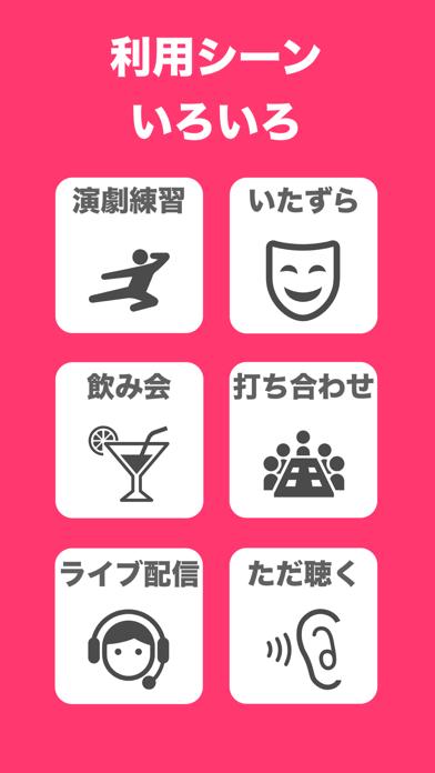 効果音アプリのおすすめ画像3