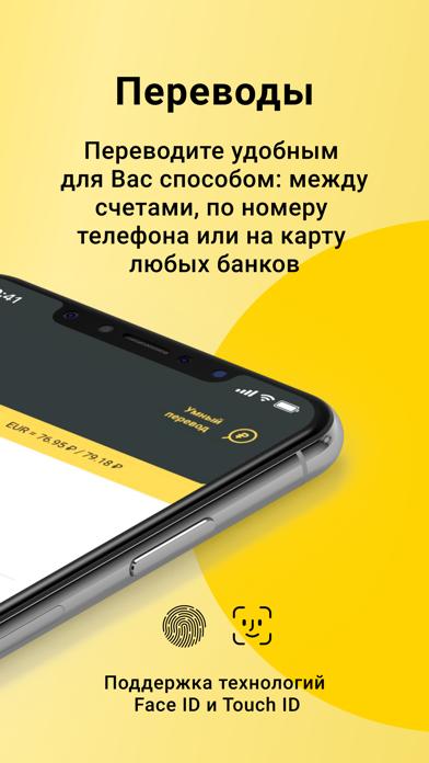 VBRR MobileСкриншоты 2