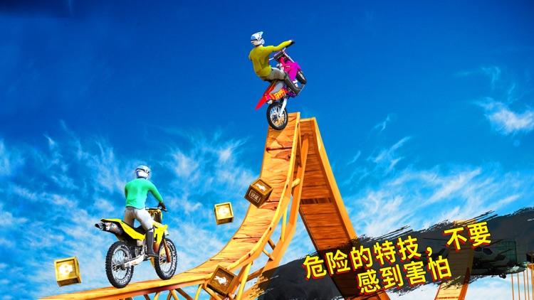 自行车特技竞赛大师3d竞赛 screenshot-3