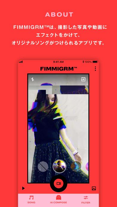 FIMMIGRMのおすすめ画像1
