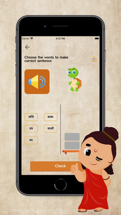 Little Guru screenshot-4