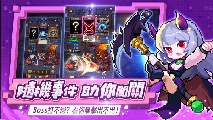 小小勇者-英魂覺醒 screenshot-4