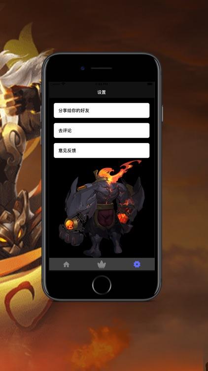 猛男电竞馆 screenshot-3