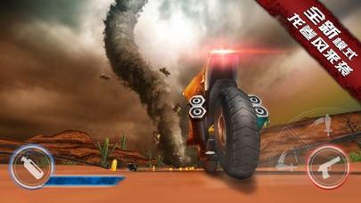 Death Moto 3のおすすめ画像10