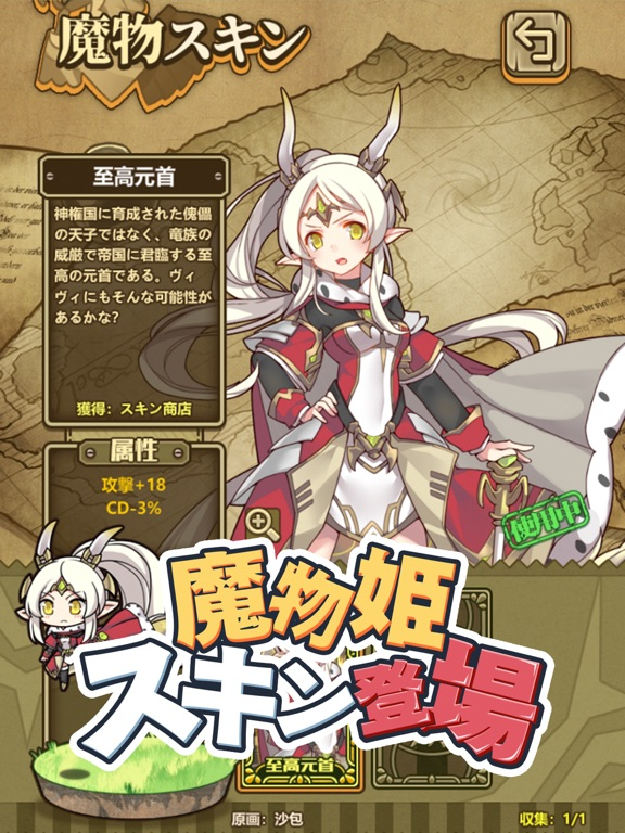 カルディア・ファンタジー 魔物姫たちとの冒険物語のおすすめ画像2