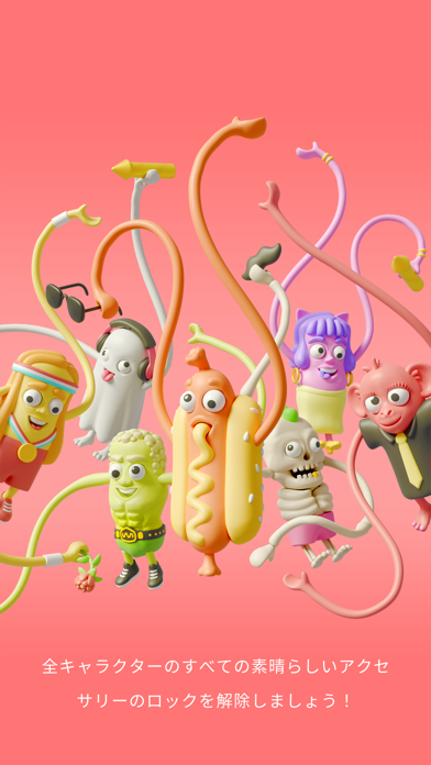 スパゲッティー・アームズのおすすめ画像3