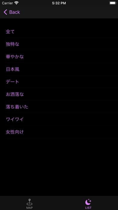 ホンデノルジャ screenshot 3