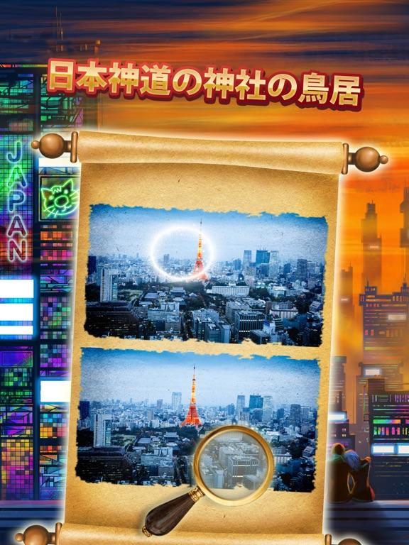 日本版間違い探し・1500枚以上の写真を比較!のおすすめ画像8