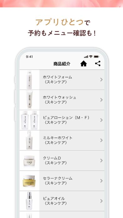 HARU公式アプリのおすすめ画像3