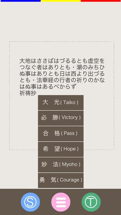 Daimokuhyo3のおすすめ画像7