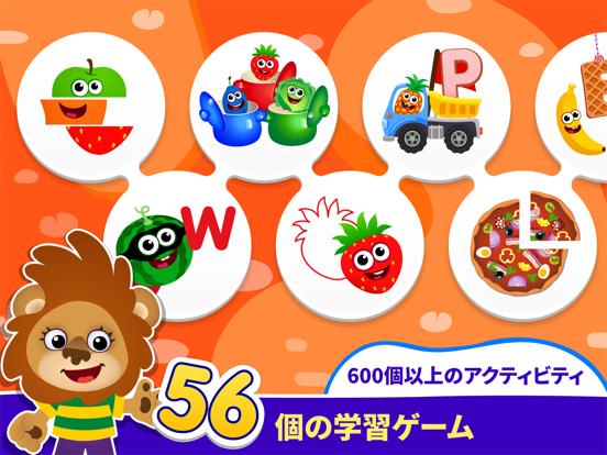 幼児 知育 向け 子供 ゲーム! 学習 数字 3のおすすめ画像1