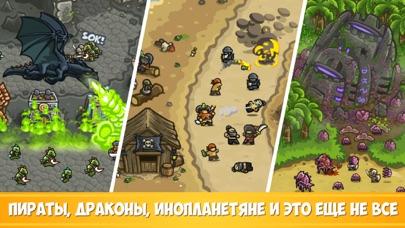 Скриншот №5 к Kingdom Rush Frontiers TD