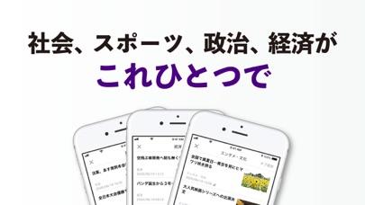 https://is5-ssl.mzstatic.com/image/thumb/PurpleSource114/v4/b5/12/47/b512477b-d9ef-03f2-1b57-d67e14cec1f0/76d72abb-eb82-4bf9-b4f4-e06a7df01a86_y_iOS5.5_20200703-2.jpg/406x228bb.jpg