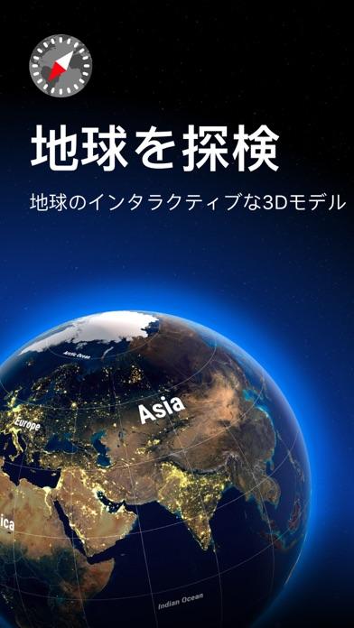 https://is5-ssl.mzstatic.com/image/thumb/PurpleSource114/v4/b5/7f/57/b57f579f-7e8d-f867-b19d-204d9717358e/54ef79e3-5c06-43c6-ab5c-d37208bf724c_JP_iPhone_8_1.jpg/392x696bb.jpg