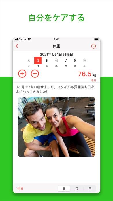 Daily Tracker ジャーナル & 日記のおすすめ画像3