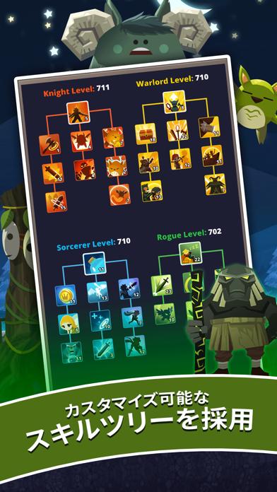 Tap Titans 2: ヒーローズ モンスタークエストのおすすめ画像5