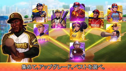 Baseball Clash: Real-time gameのおすすめ画像4