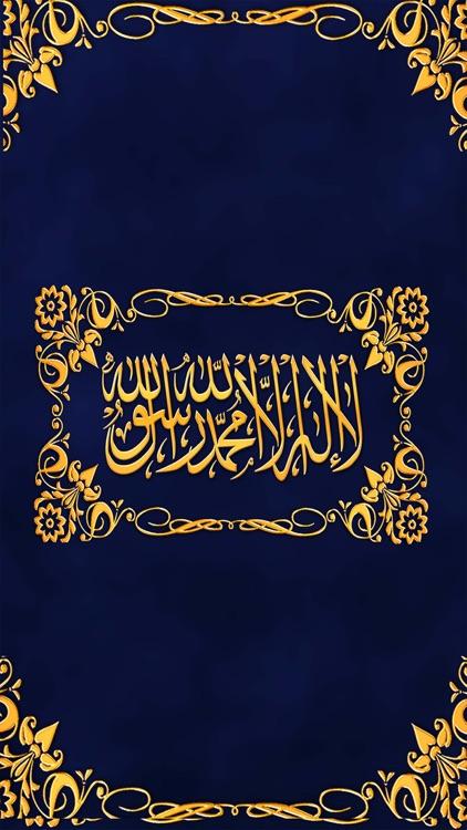 Al Buhari - Крепость Мусульман