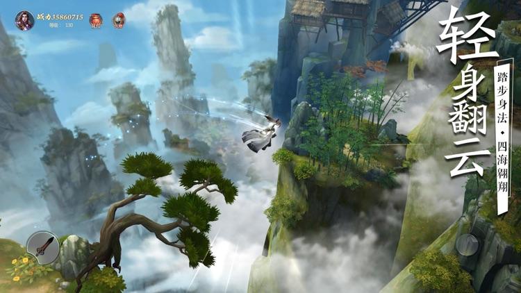单机群侠传 - 天龙剑侠传说仙侠游戏! screenshot-3