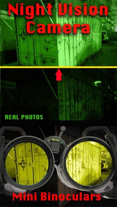 暗視カメラ:ダークモードで見るのおすすめ画像2