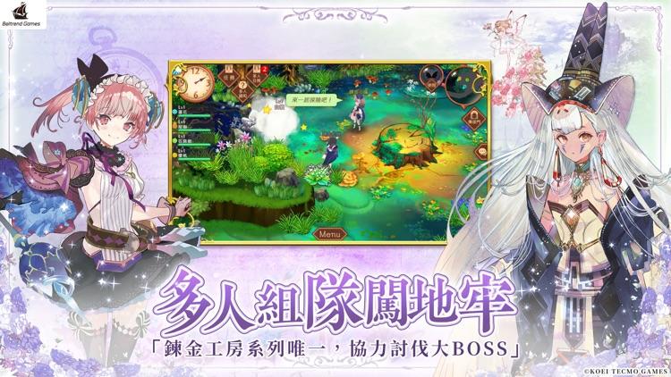 鍊金工房 Online ~布雷賽爾的鍊金術士~ screenshot-3