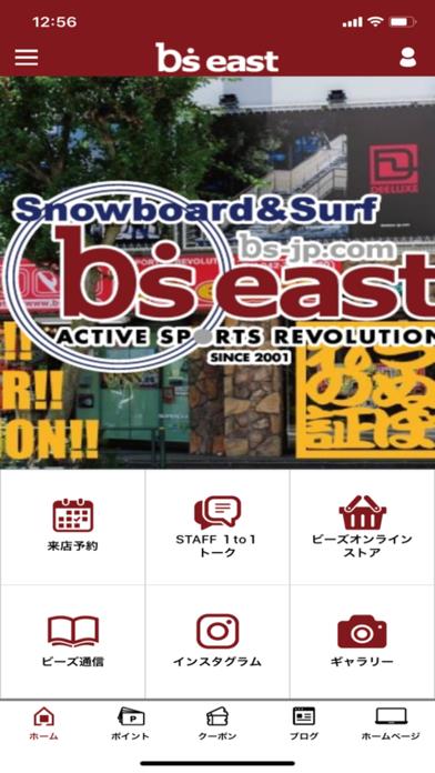 スノーボードSHOP b's east(ビーズイースト)のおすすめ画像1