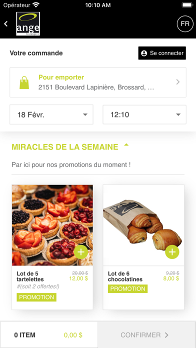 Ange Bakery screenshot 3
