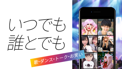 17LIVE(イチナナ) - ライブ配信 アプリ ScreenShot2