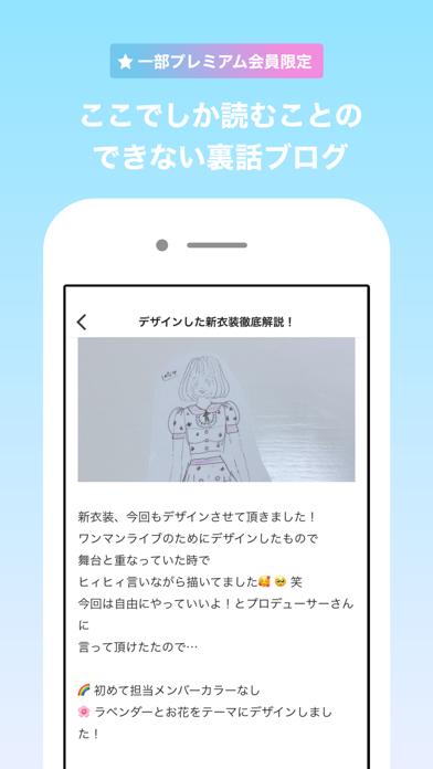虹色の飛行少女のスクリーンショット3