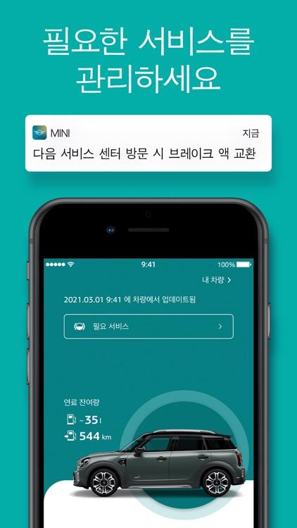 MINI screenshot-3