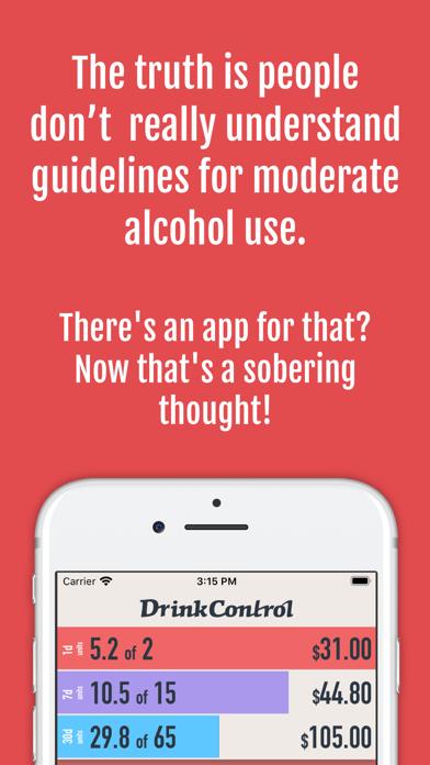 DrinkControl 減酒アプリのおすすめ画像10