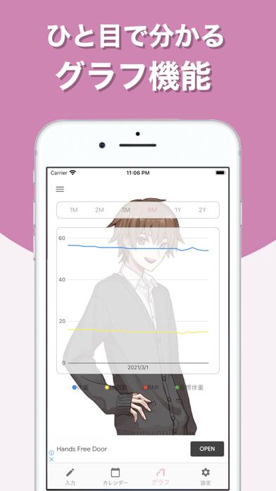推しダイエット - 体重記録するダイエットカレンダーアプリのおすすめ画像4