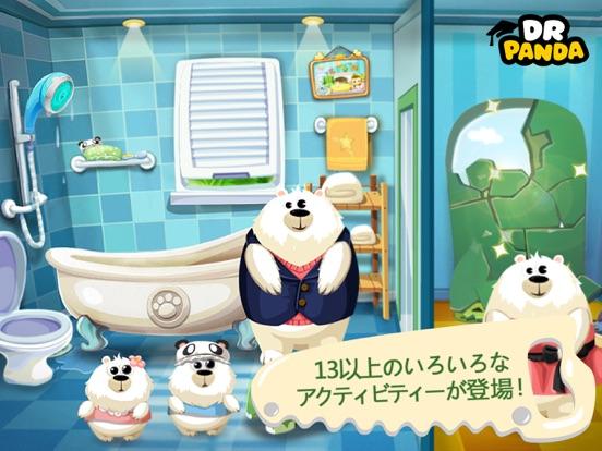 Dr. Pandaリフォーム屋さんのおすすめ画像3