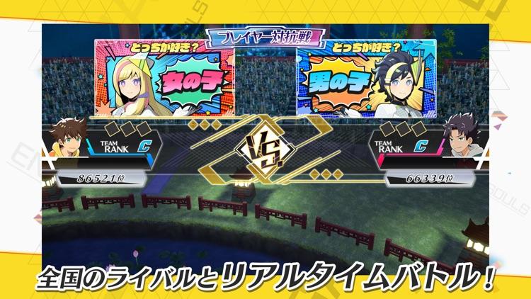 エンゲージソウルズ screenshot-5