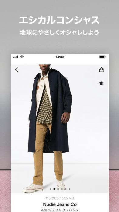 FARFETCH - デザイナーズブランドの今冬ファッションのおすすめ画像6