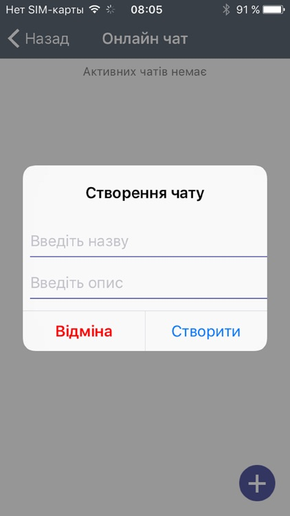 КЦ Хлібодар screenshot-6