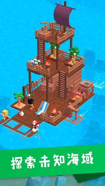 造个方舟 screenshot-1