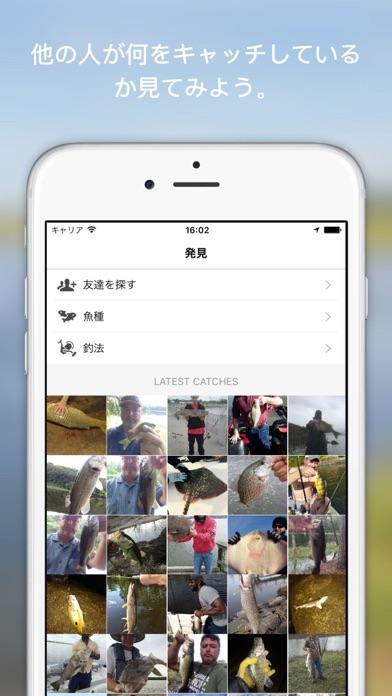 Fishbrain - Fishing Appのおすすめ画像5
