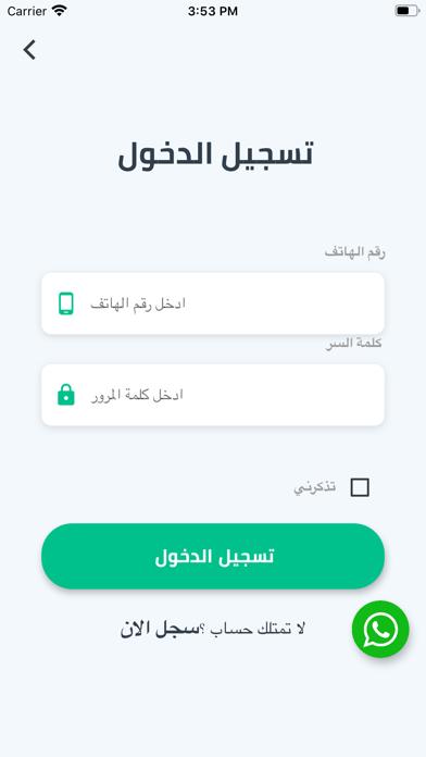 Ali Storeلقطة شاشة4