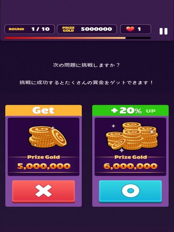 https://is5-ssl.mzstatic.com/image/thumb/PurpleSource114/v4/c9/15/f8/c915f829-9586-b943-5e1c-d6171917ed19/373172de-2cc6-48e1-813e-a4186b374407_12.9_jp_3.jpg/576x768bb.jpg