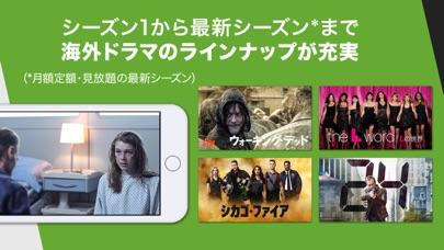 Hulu / フールー 人気ドラマや映画、アニメなどが見放題 ScreenShot2